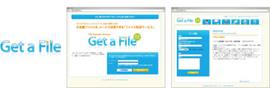 Get a File画面