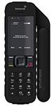 写真: インマルサット衛星携帯電話 インマルサットIsatPhone 2