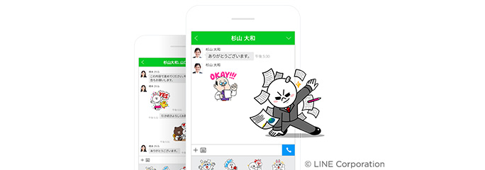 LINE WORKS with KDDI画像