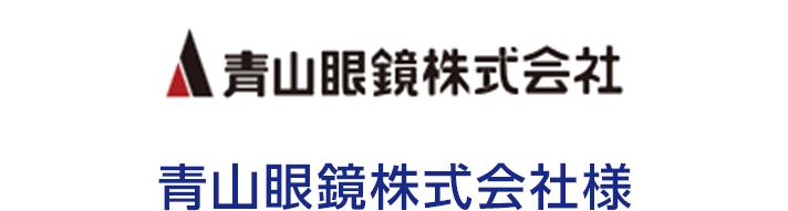 株式会社JEPICO様
