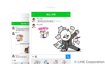 「LINE WORKS with KDDI」のチャット・ビデオ通話ツール
