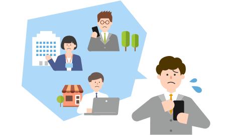 電話だけでは社内メンバーとのタイミングが合わず、今すぐ欲しい情報が外出先で手に入らない