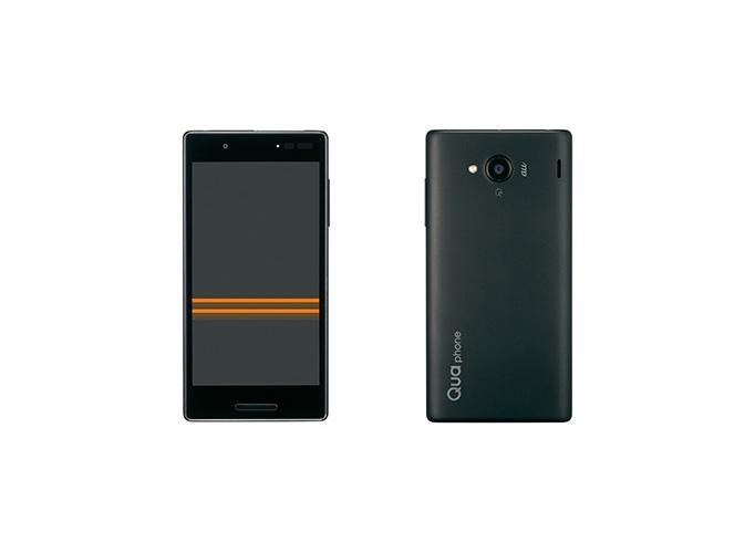 写真: Qua Phone QX