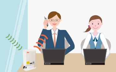 屋外の良好な電波を引き込み増幅させることで、オフィス内の電波環境を改善します。