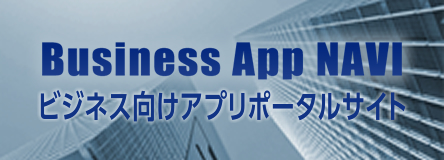 Business App Navi