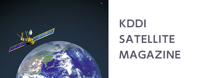 KDDI SATELLITE MAGAZINE