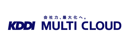 KDDI MULTI CLOUD