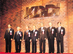 Photo: KDDI is born