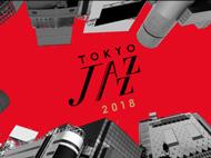 「第16回 東京JAZZ」協賛