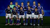 サッカー日本代表チーム協賛