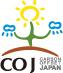 ロゴ: カーボン・オフセット