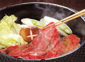 【滋賀】かねきち 近江牛 すき焼用