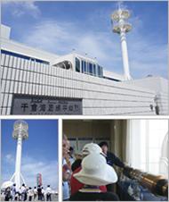 写真:千倉海底線中継センター