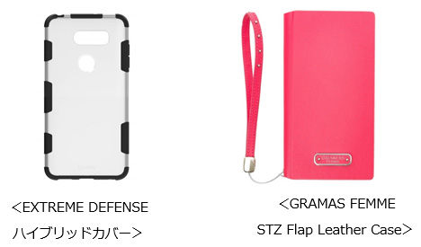 EXTREME DEFENSE ハイブリッドカバー GRAMAS FEMME STZ Flap Leather Case