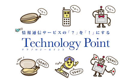 Techbology Point
