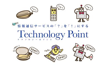 Techbology Point