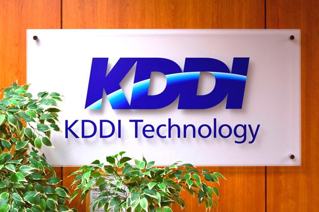 株式会社KDDIテクノロジー(KTEC)