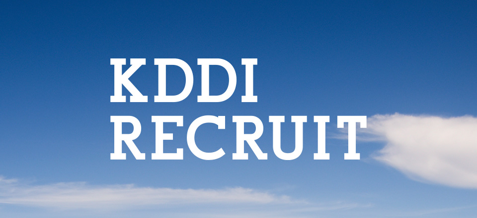 KDDI RECRUIT