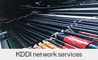 KDDI network services