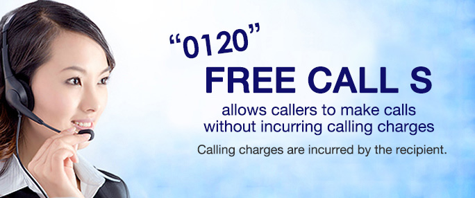 0120  FREE CALL S allows callers to make calls without incurring calling charges Calling charges are incurred by the recipient.