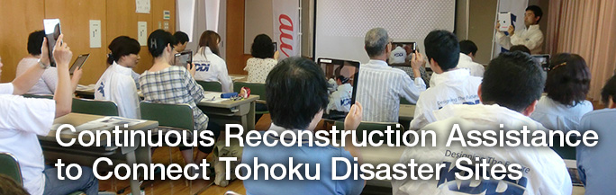 Continuous Reconstruction Assistance to Connect Tohoku Disaster Sites