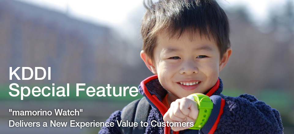 "KDDI Special Feature ""mamorino Watch"" Delivers a New Experience Value to Customers"