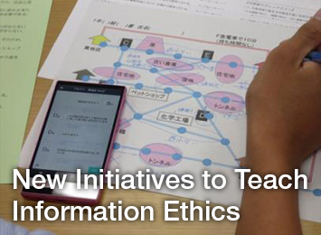New Initiatives to Teach Information Ethics
