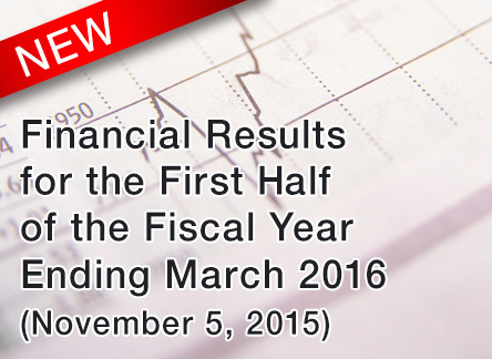 The Financial Results for the First Quarter of the Fiscal Year Ending March 2015 (July 30, 2014)