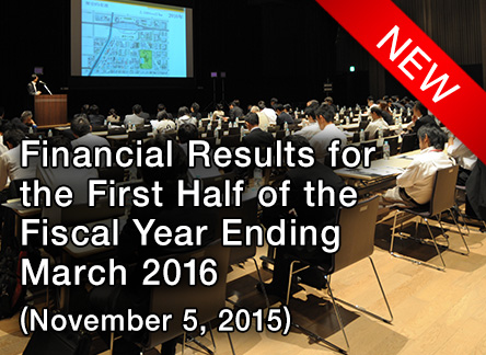 Financial Results for the First Half of the Fiscal Year Ending March 2016 (November 5, 2015)