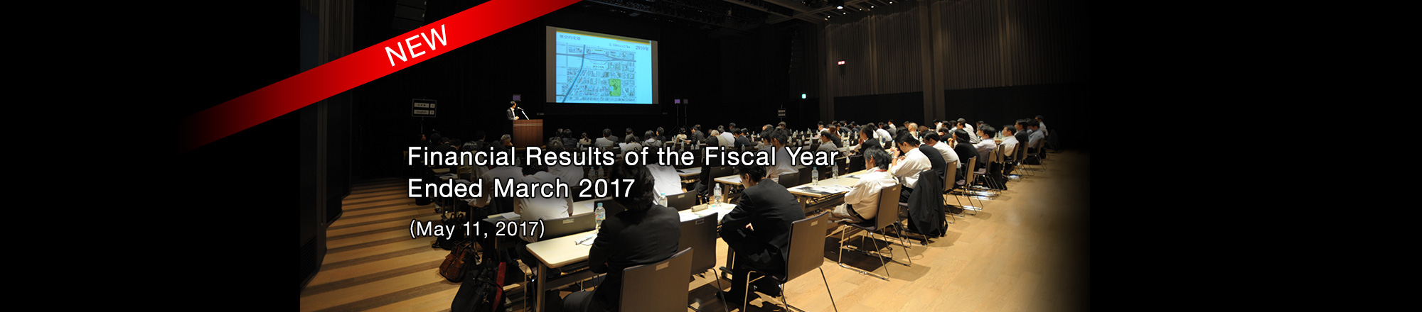Financial Results  for the Third Quarter of the Fiscal Year Ending March 2017 (February 2, 2017)
