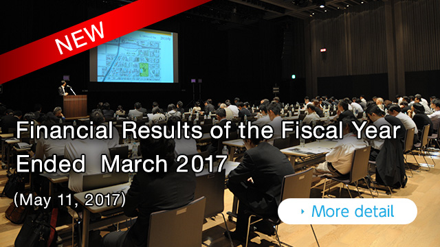 Financial Results of the Fiscal Year Ended March 2017 (May 11, 2017)