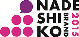 Nadeshiko Brand 2015