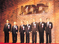 Image: KDDI is born