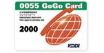 Photo: 0055 GoGo Card 2000yen