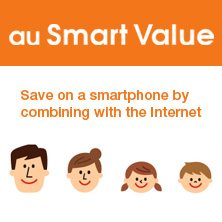 au Smart Value