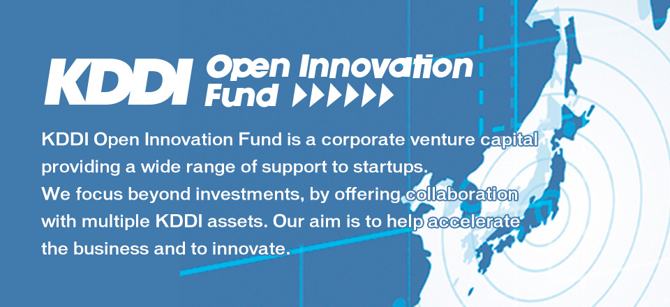 KDDI Open Innovation Fund