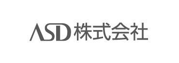 ASD株式会社
