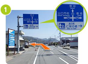 井開田交差点