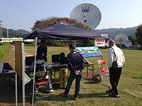 2016年11月 衛星電話体験イベント