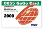 写真: 0055 GoGo Card 2000yen