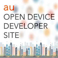au OPEN DEVICE DEVELOPER SITE