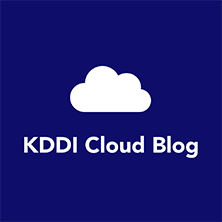 kddi cloud blog