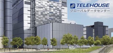 グローバルデータセンター